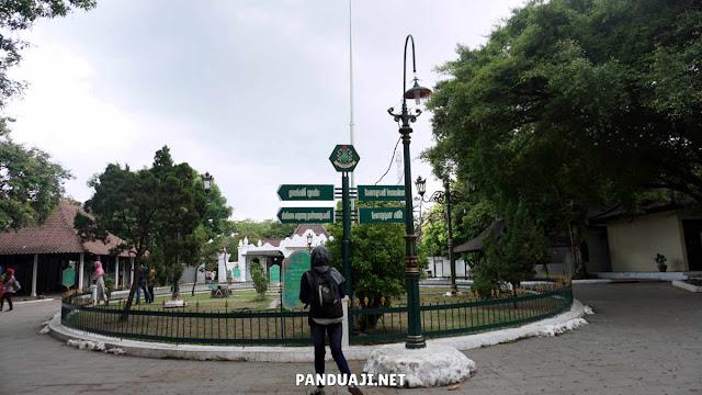 Kawasan utama Keraton Kasepuhan Cirebon