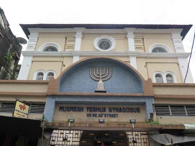 Sinagoga de Musmeah Yeshua