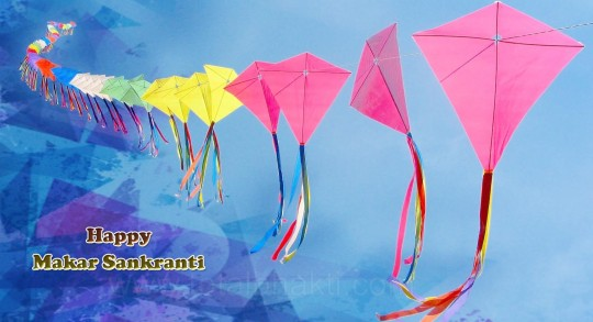 Happy Makar Sankranti Images 2018