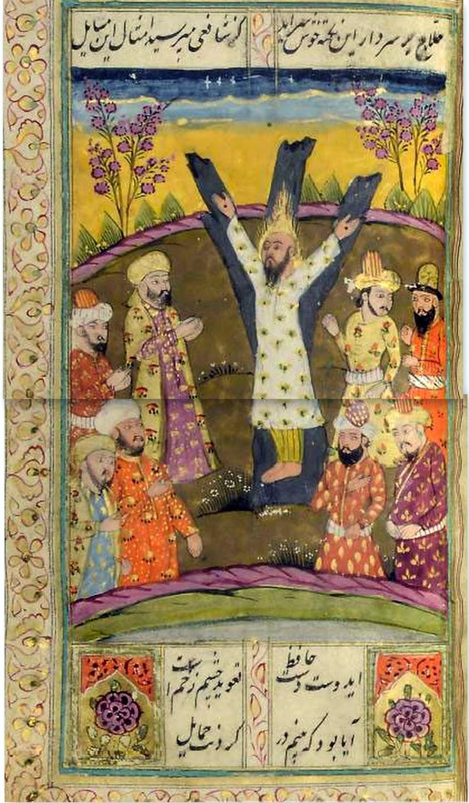 Mansur+al-jallaj+Kashmiri+manuscript+19t