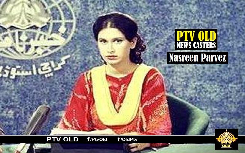 PTV Newscaster Nasreen Parvaiz PTV Old ptvold.com