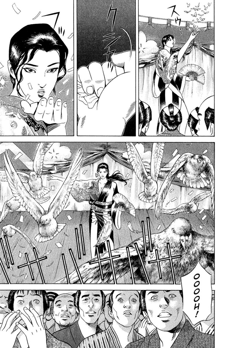 Yamikagishi chap 5 trang 10
