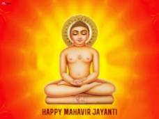 Mahavir Jayanti Images and Quotes
