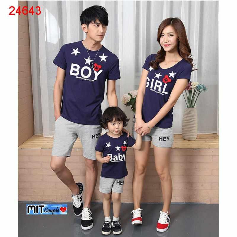 Jual Couple Keluarga FM Boy Girl - 24643
