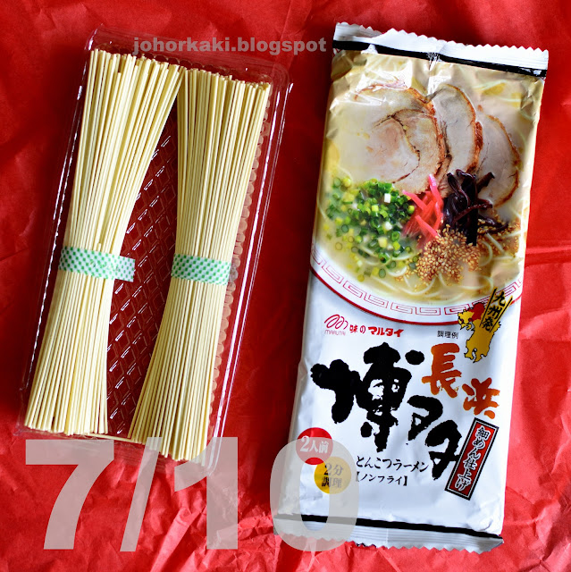 Washoku-Explore- instant-Tonkutsu-Ramen