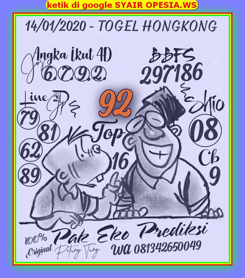 Kode syair Hongkong Selasa 14 Januari 2020 62