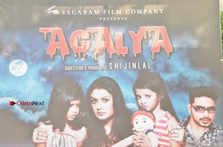 Agalya Tamil Movie Launch Stills  0046.jpg