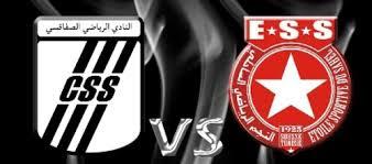 مشاهدة مباراة الصفاقسي والنجم الساحلي بث مباشر اليوم 22-5-2019 في الدوري التونسي