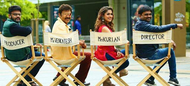 Babu Bangaram Movie WorkStills Shooting - Venkatesh || Nayanthara || Maruthi