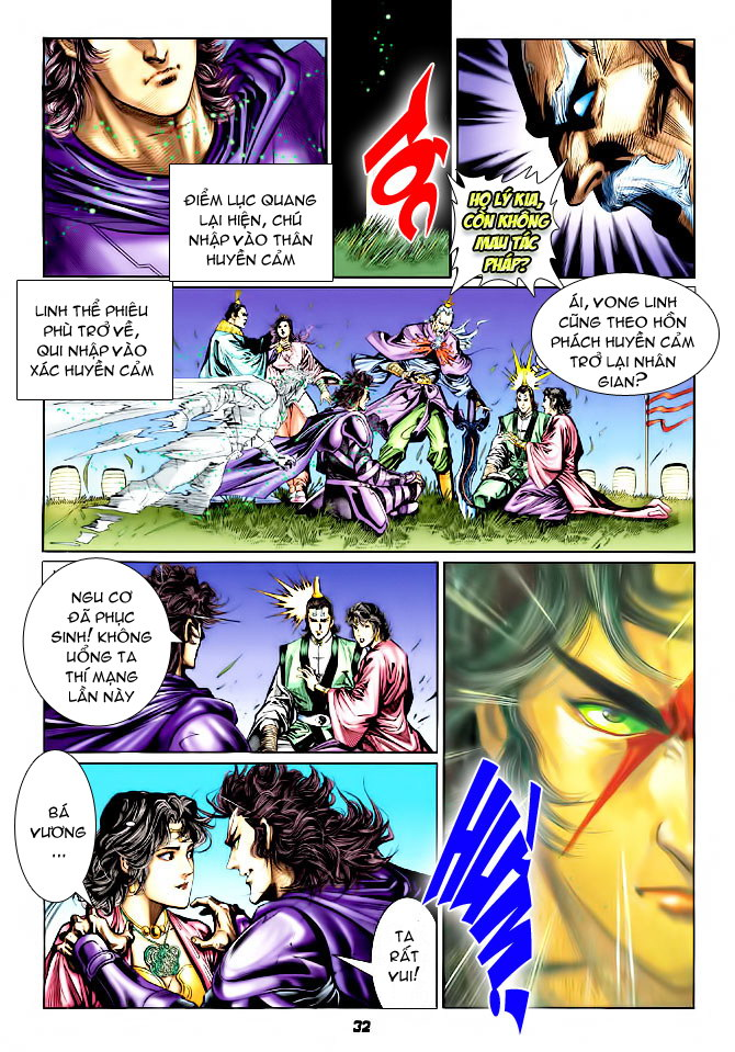 Đại Đường Uy Long chapter 44 trang 32