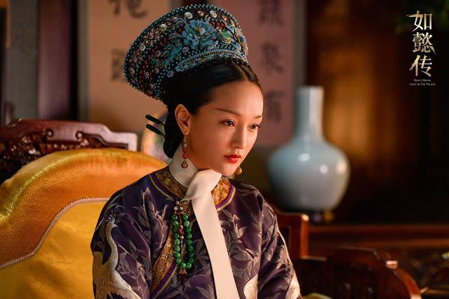 Zhou Xun Ruyi