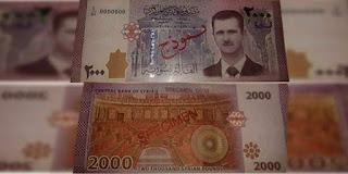 دمشق تصدر عملة سورية جديدة 2000 ليرة تحمل صورة بشار الأسد