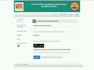 gate-admit-card-download-2019