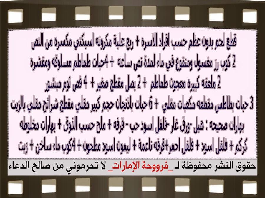 http://2.bp.blogspot.com/-tv7Hj6PbVNI/VLPELUi99SI/AAAAAAAAFPk/JWVfgvSbf9o/s1600/3.jpg