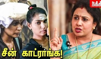 Anitha Kuppusamy Interview | Sabarimala Issue | NT75
