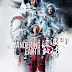 The Wandering Earth -WebDL
