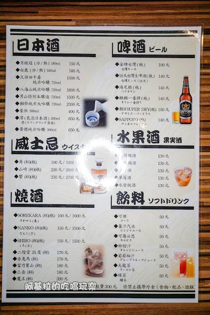 17991412 1291031804283395 8972656466781915588 o - 日式料理 鳥樂 串燒日本料理 Toriraku