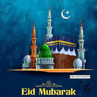 greeting cards eid mubarak download Ultra HD images