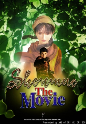 Shenmue: The Movie (Dub)