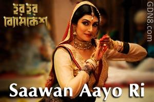 Saawan Aayo Ri - Har Har Byomkesh