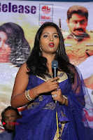 Edo Prema Lokam Audio Launch .COM 0014.jpg