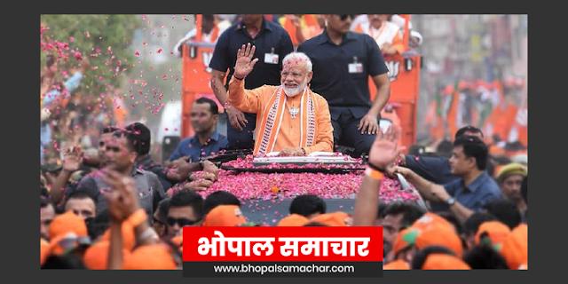 राजनीतिक पंडितों को अपनी सोच बदलना होगा: पीएम नरेंद्र मोदी | NATIONAL NEWS