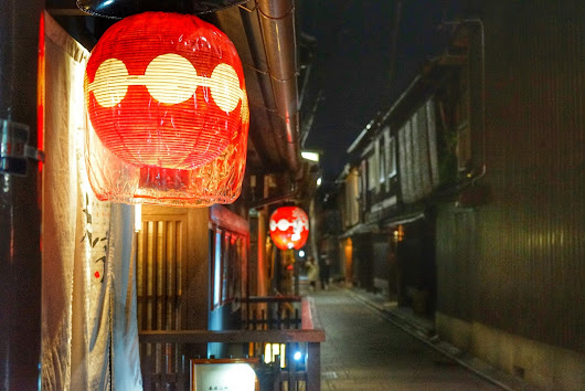 Travel Photos Series#22-The Street of Gion, Kyoto