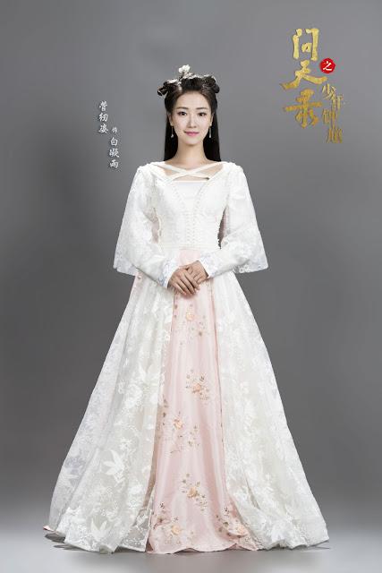 Wen Tian Lu Young Zhong Kui Jian Ren Zi