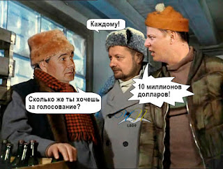 """""""Мы выдвинули ряд своих условий"""", - Мосийчук о голосовании Радикальной партии за госбюджет - Цензор.НЕТ 765"""