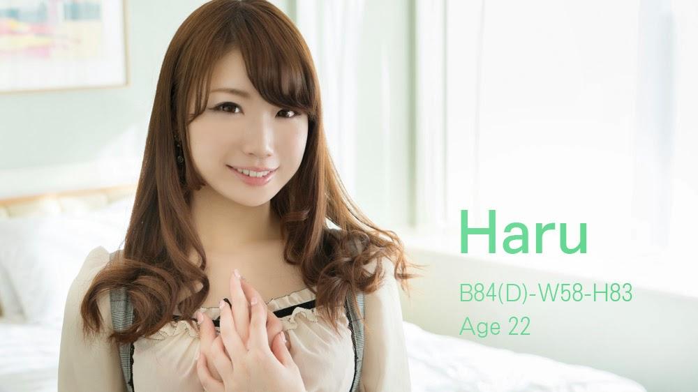 S-Cute Haru No.01 12070