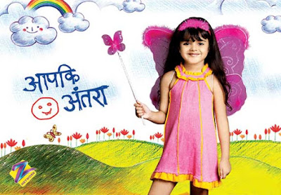 'Antara' Serial on Zindagi Tv Wiki Plot,Cast,Promo,Title Song,Timing,Pics