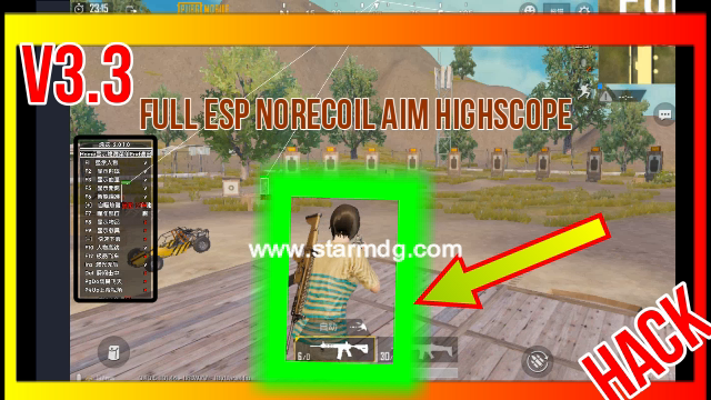 Pubg no recoil script download | PUBG Mobile No Recoil