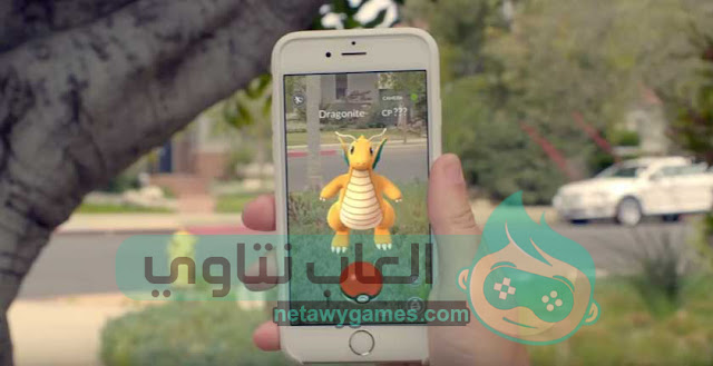 Pokemon Go Game APK