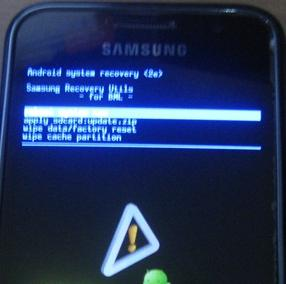 Samsung Galaxy S Code and Combination For Recovery