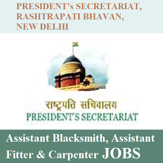 President's Secretariat, Rashtrapati Bhavan, New Delhi, 12th, Blacksmith, Fitter, Carpenter, ITI, freejobalert, Sarkari Naukri, Latest Jobs, rashtraparti bhavan logo