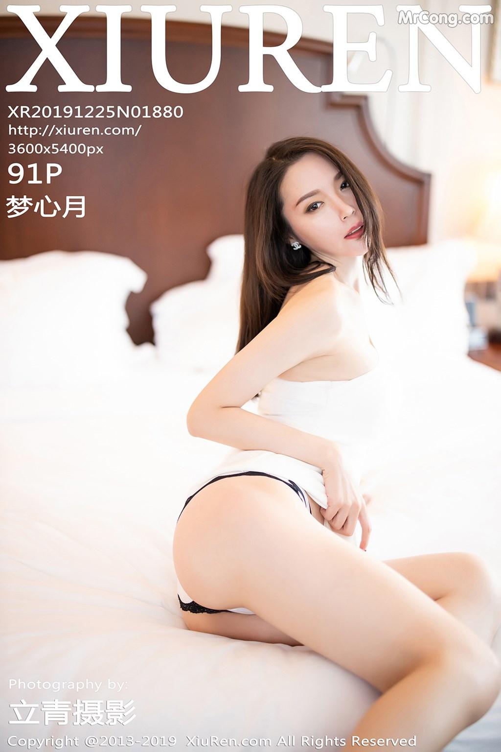 XIUREN No.1880: Meng Xin Yue (梦 心 月) (92 pictures)