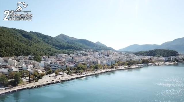 Θεσπρωτία: 2ος Παράκτιος Δρόμος Ηγουμενίτσας [Video]