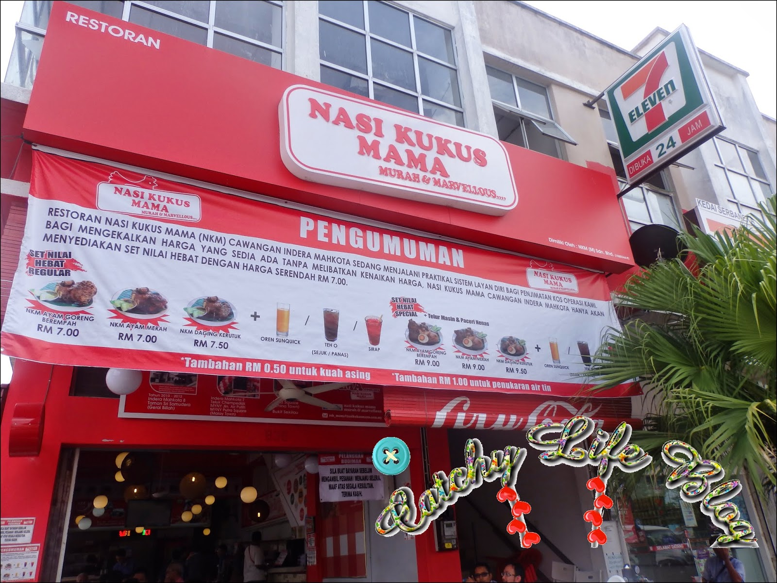 One Of The Branch Infront Iium Kuantan That I Mentioned Above With Tagline Murah Marvellous