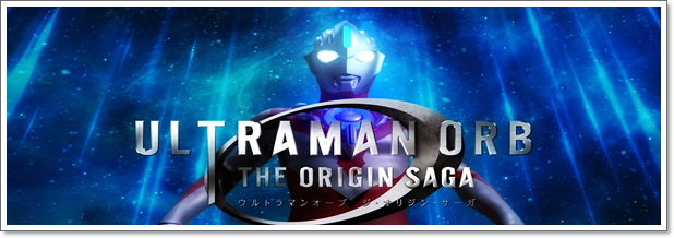 http://jlreleases.blogspot.com.br/2017/10/ultraman-orb-origin-saga.html