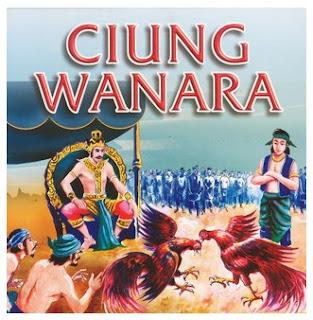 Mangsa Orok atawa Budak Ciung Wanara teh di Sumedang atawa di Ciamis?