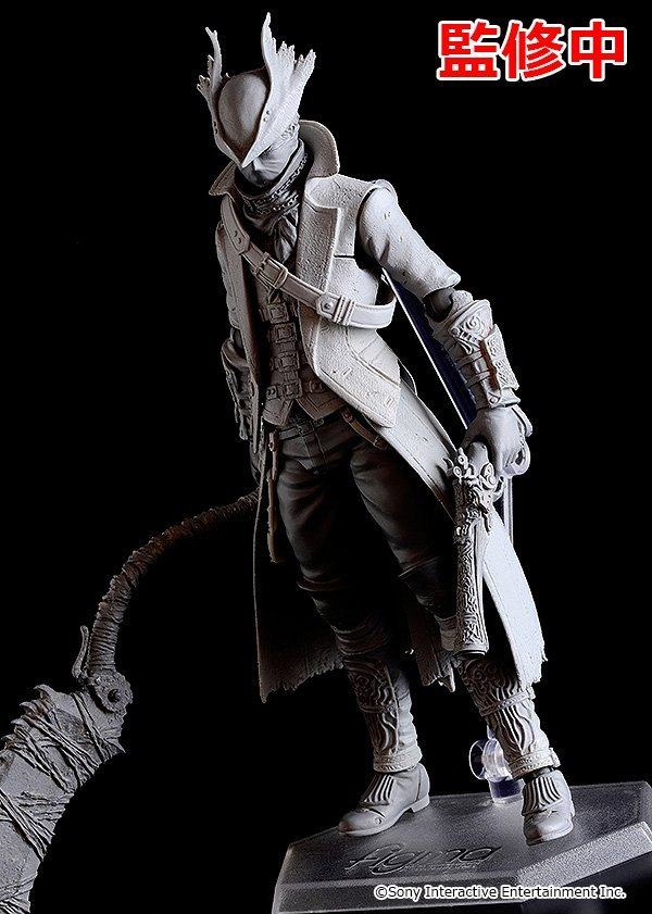 Hunter de Bloodborne