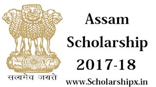 Assam Scholarship 2017-18