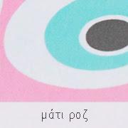 mati roz