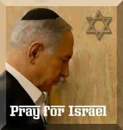 Israel - we stand with you.