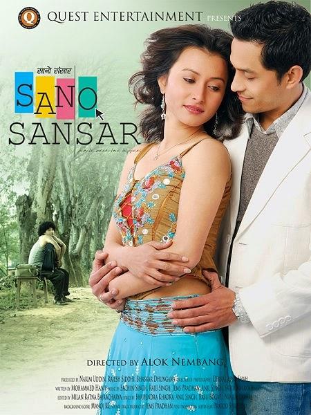 nepali-movie-sano-sansar