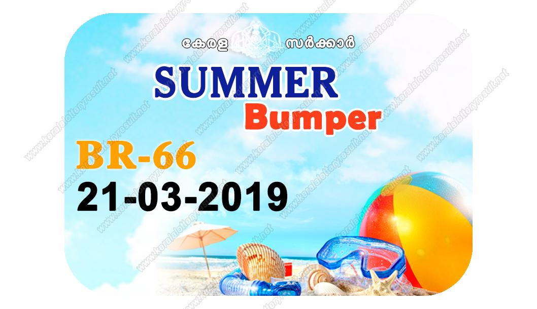 Kerala Lottery Result; 21-03-2019 Summer Bumper Lottery