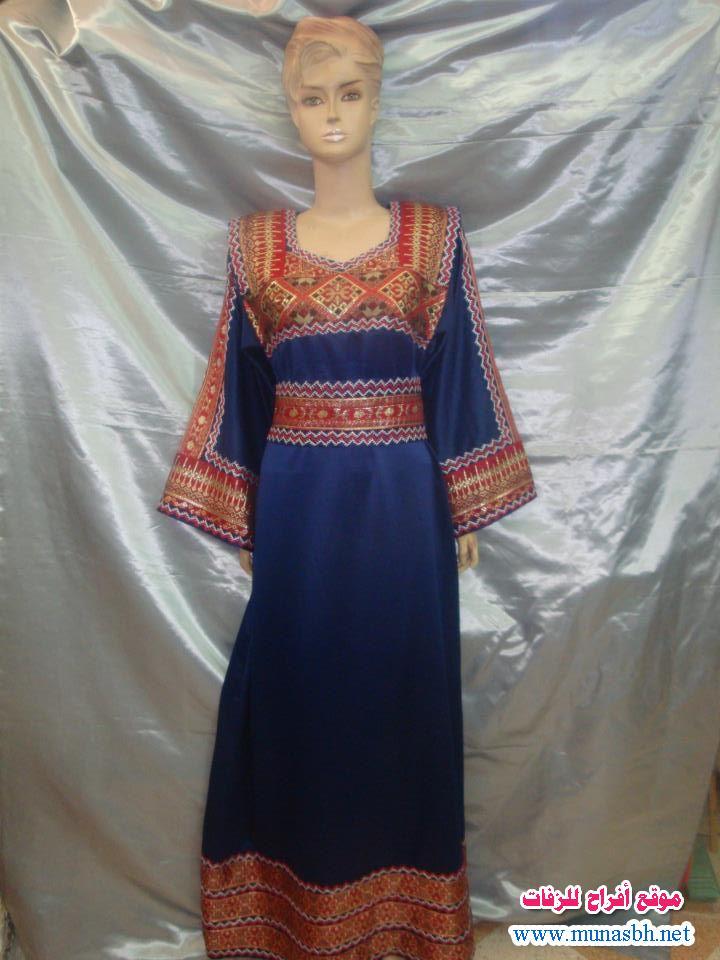 b7f89101715ec7 Fqxw1zwx 2019 À Mode La 2017 – Robes Kabyle 2018 Bleu De Robe 29HWIYeEDb