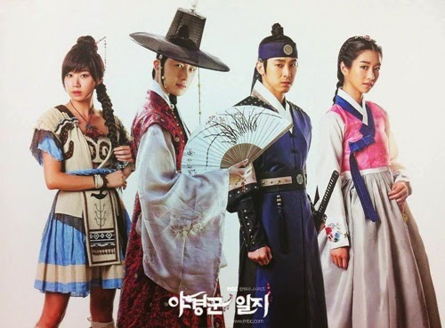 Night Watchman, kdrama 2014, sageuk drama withdrawals