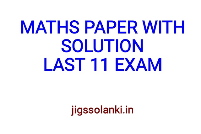 MATHS VARIOUS 11 GOVERNMENT EXAM PAPER WITH SOLUTION