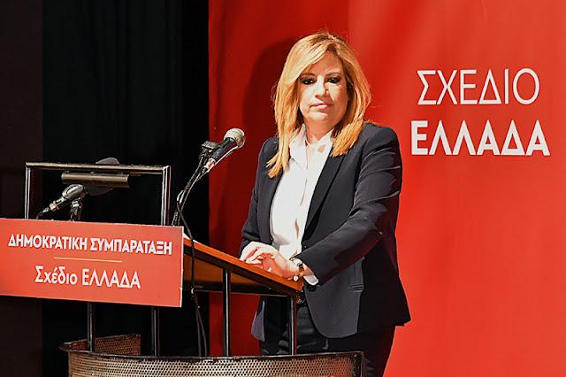 Το σχέδιο της για την Πελοπόννησο παρουσίασε από την Καλαμάτα η Γεννηματά